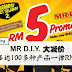 MR D.I.Y. 大减价!多达100多种产品一律RM5!