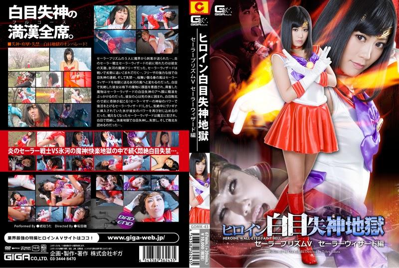 GOMK-43 Heroine White Eye Blackout Hell – Sailor Prism – Sailor Wizard Model