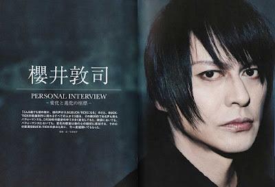 Entrevista a Atsushi Sakurai: Revista Kadokawa special Buck-Tick edition