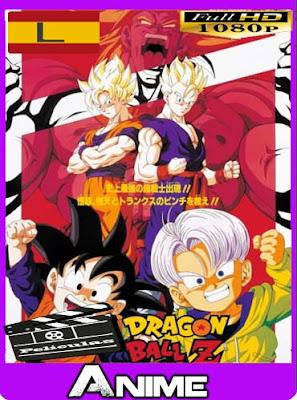 Dragon Ball Z : El Regreso del Guerrero Legendario HD [1080P] latino [GoogleDrive-Mega]