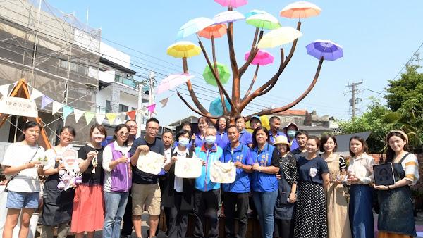 和美還社社區卡里善之樹 卡里善手作市集開市