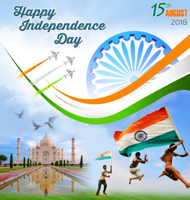 Independence Day Quotes and Sayings in Hindi