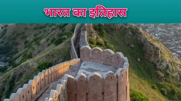 indian history in hindi - भारत का इतिहास
