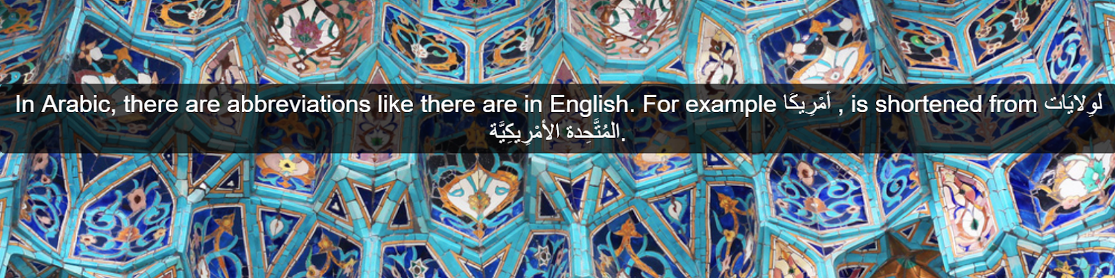 In Arabic, there are abbreviations like there are in English. For example أمْرِيكَا , is shortened from لوِلايَات المُتَّحِدة الأمْرِيكِيَّة.