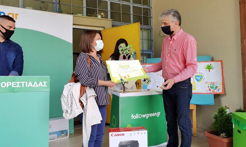 Εκδήλωση βράβευσης σχολείων του Δήμου Ορεστιάδας για τη σχολική δράση «Πάμε Ανακύκλωση»