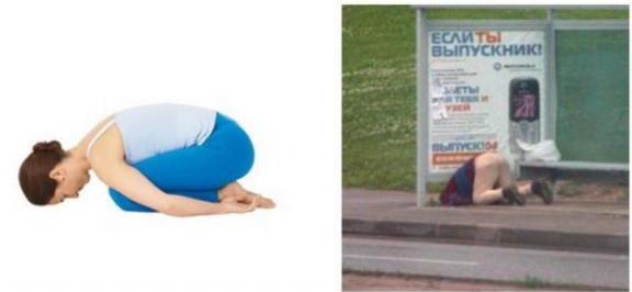 yoga balasana