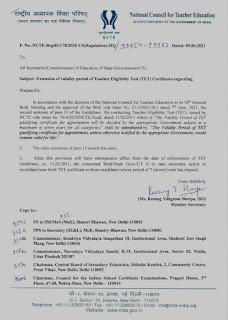 बड़ी खबर:- एनसीटीई ने सभी राज्यो को टेट (TET) वैलिडिटी लाइफ टाइम करने के लिए लेटर जारी किया (रेस्ट्रोपेक्टिवली 11/02/2011) से लागू माना जाएगा