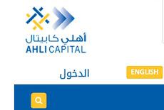 وظائف و فرص وآفاق  العمل بالشركات التأمين ووكالات الأقراص الكويتية