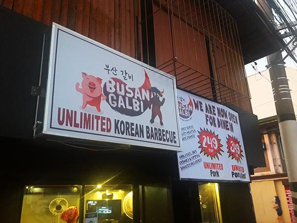 Busan Galbi rates