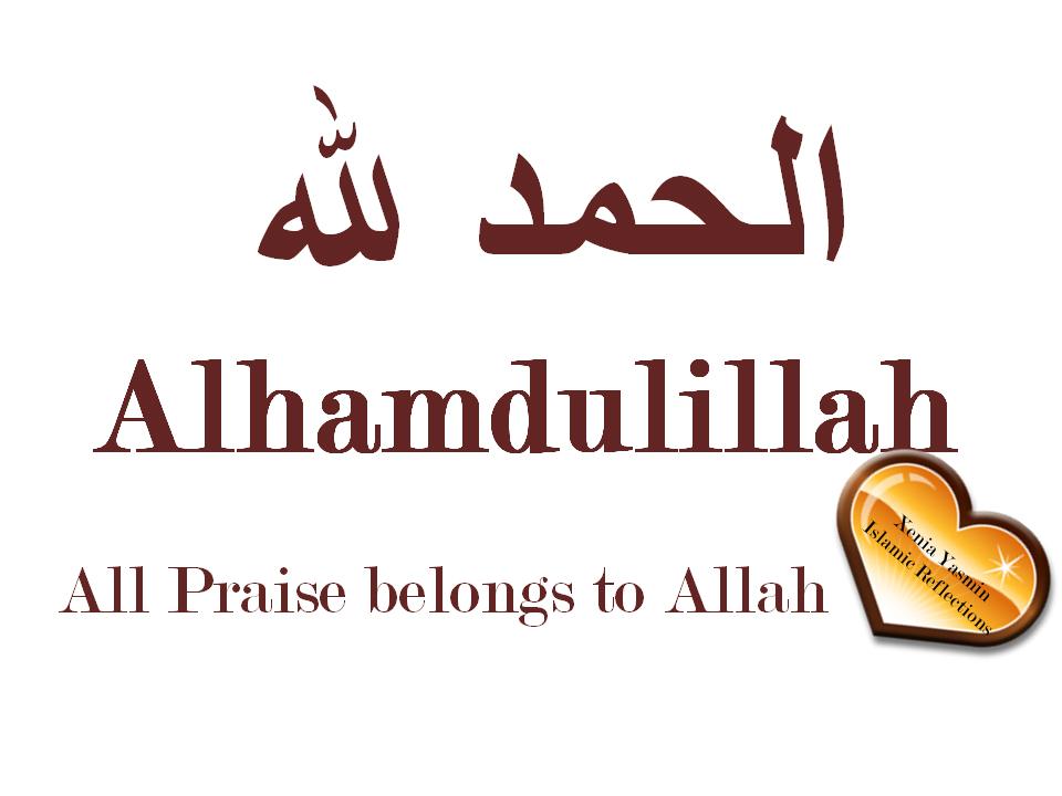 Alhamdulillah Quotes Quotesgram