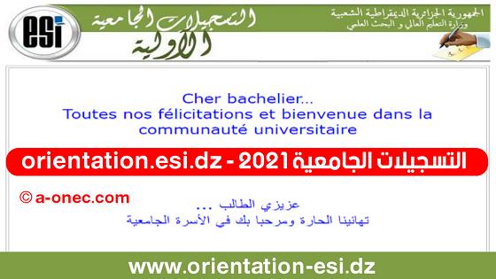 هنا التسجيلات الجامعية 2021 orientation.esi.dz - 3:49 YouTube طريقة التسجيلات الجامعية الأولية لحاملي شهادة البكالوريا