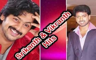 Srikanth & Vikranth Super Hit Collection Audio Jukebox