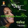 Kharobayu [Rabindrasangeet] by Paramita Banerjee