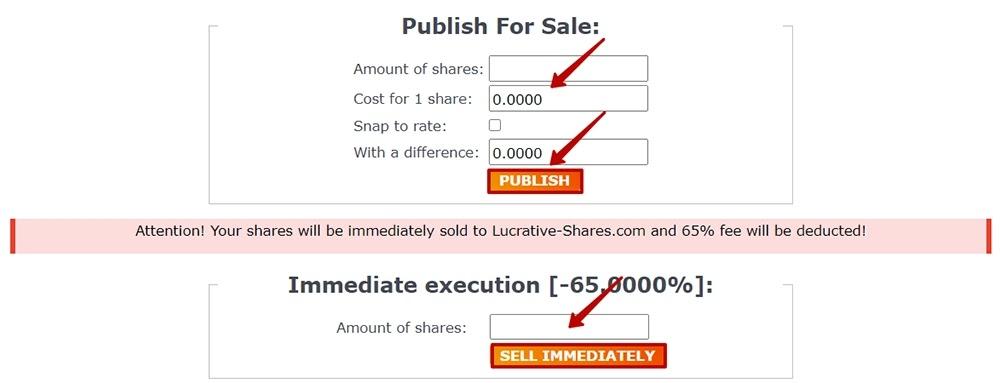 Продажа акций в Lucrative-Shares 2