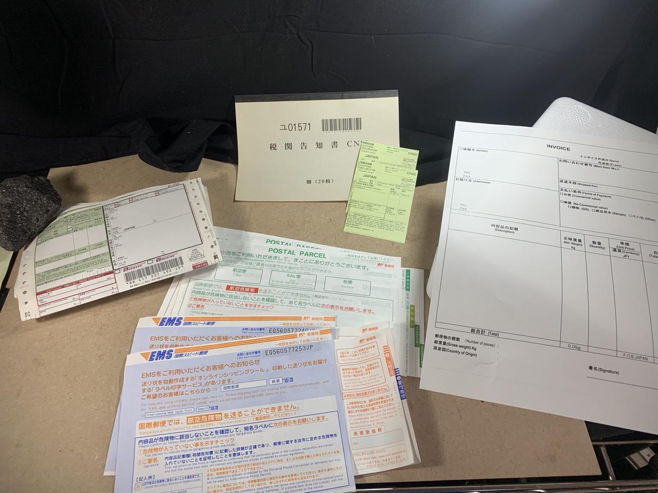 マイ ページ サービス 国際 郵便
