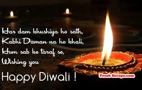 diwali wishes 2016