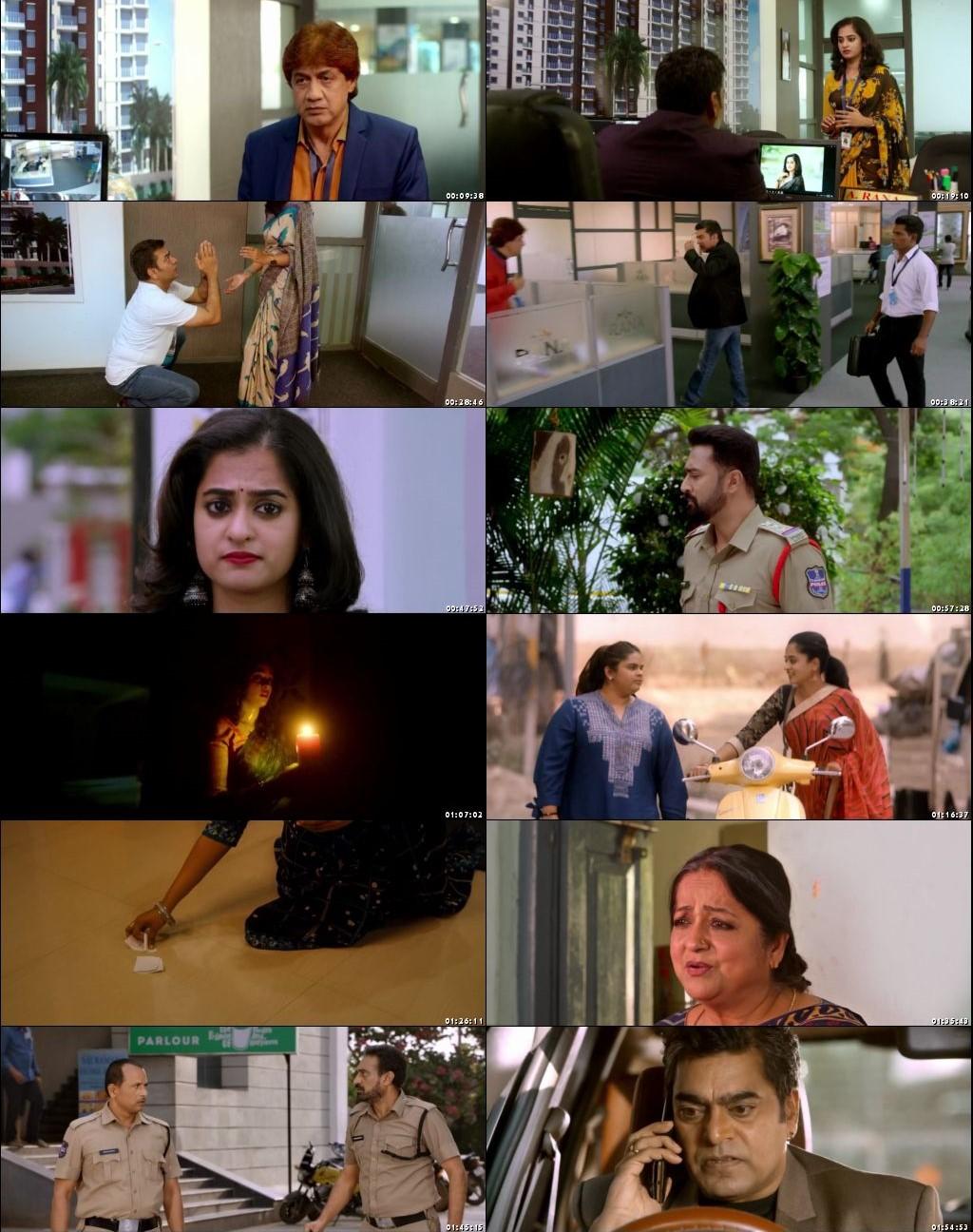 Viswamitra 2019 Hindi Dubbed Movie Online Watch