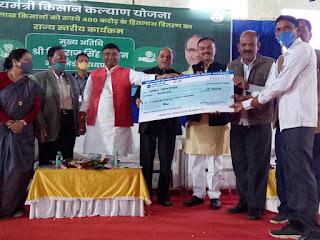 जिले के एक लाख 10 हजार किसानों के खाते में पहुंची 22.07 करोड़ रुपये की सम्मान निधि