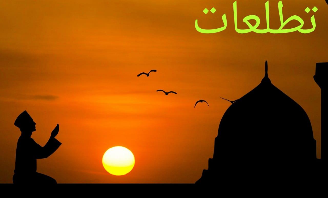 يوم عرفة من الأيام المباركة والمعلومة لدى المسلمين