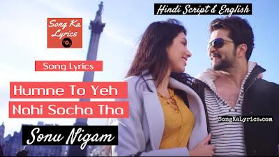 humne-to-yeh-nahi-socha-tha-lyrics