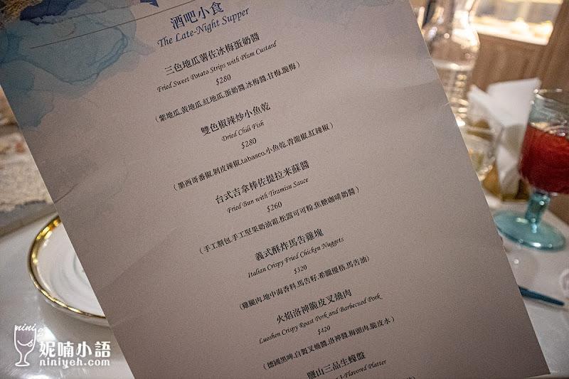 【台北中山區美食】Leone Restaurant & Bar。網美最愛!浮誇系餐酒館
