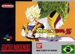Dragon Ball Z - Super Butoden (PT-BR)