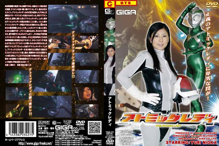 TMS-27 Wanita Atom