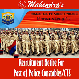 Himachal Pradesh Police : Recruitment Notice For Post of Police Constables/CTS