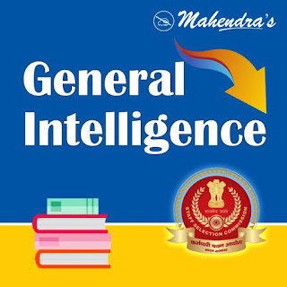 SSC Quiz : General Intelligence | 11- 09 - 19