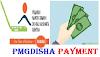 PMGDISHA Ka Payment Kab Milta Hai