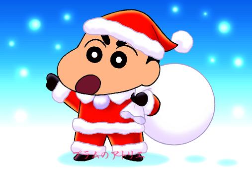 プラムのアトリエ 2018年 クリスマス クレヨンしんちゃん 野原