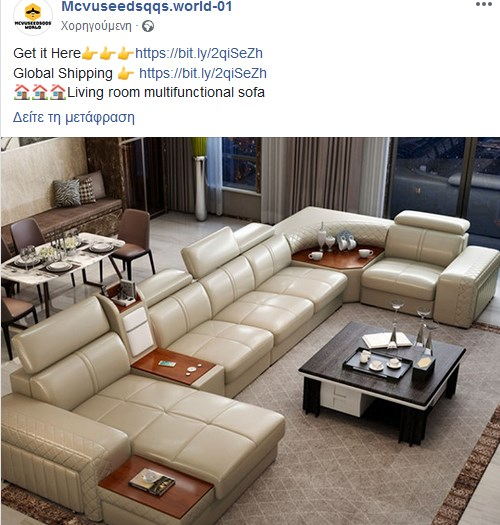 3 Living Room Real Genuine Leather Sofas Facebook Ad Hoax - Scam