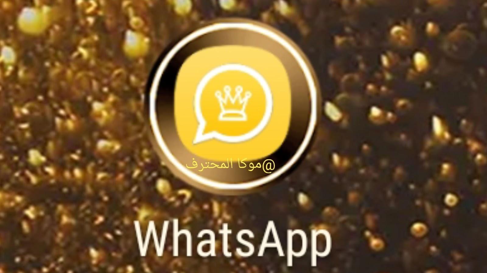 تحميل واتساب الذهبي  Whatsapp Gold V8.10 اخر تحديث 2020 برابط مباشر.