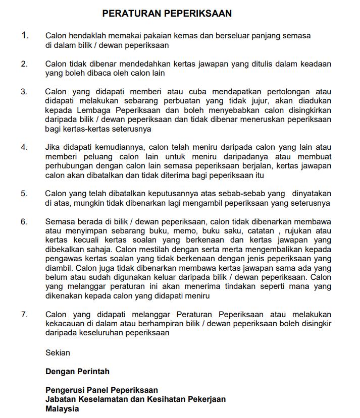 Semakan Tarikh Peperiksaan Bahagian C Jurutera Stim & IPD Sesi 1/2020