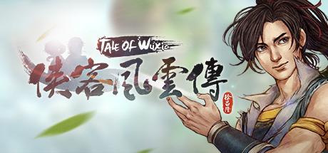 Tale of Wuxia pc full español iso gratis 1 link mega