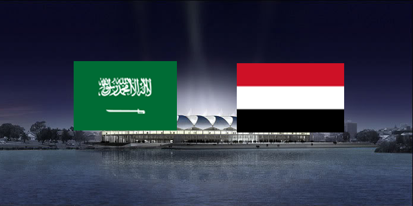 مشاهدة مباراة السعودية واليمن بث مباشر بتاريخ 10-09-2019 تصفيات آسيا المؤهلة لكأس العالم 2022