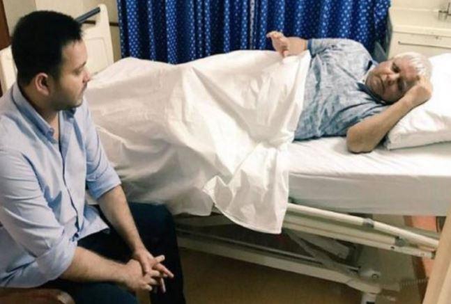पूर्व मुख्यमंत्री लालू यादव की सेहत में धीमा सुधार, स्वास्थ्य स्थिर होने में लगेंगे 3-4 सप्ताह