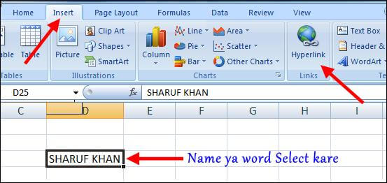 excel me hyperlink add kaise kare