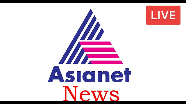 asianet live malayalam news channel aaj tak latest news