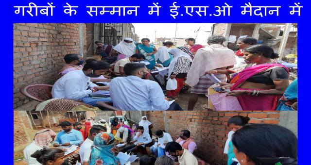ESO India Provides Justice To The Displaced Poor Families Of Tilhari Jabalpur Madhya Pradesh