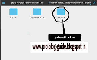 PRO_BLOG_GUIDE.png