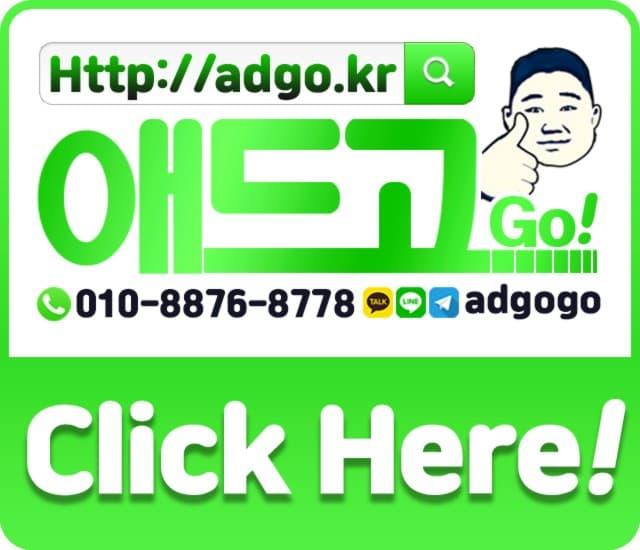 전북마케팅홍보회사