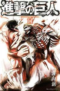 Shingeki no Kyojin Manga Tomo 11