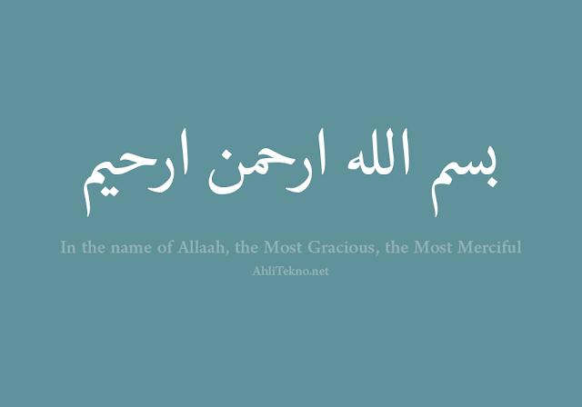 Menggunakan ArabicPad untuk Menulis Huruf Hijaiah di PC
