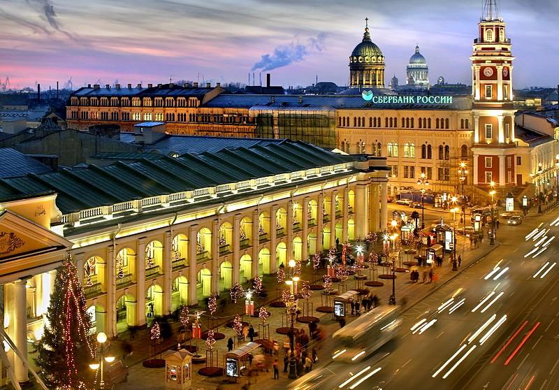 San Petersburgo: Zona de Gostiny Dvor