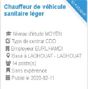 Chauffeur de véhicule sanitaire léger Employeur EURL HAMDI