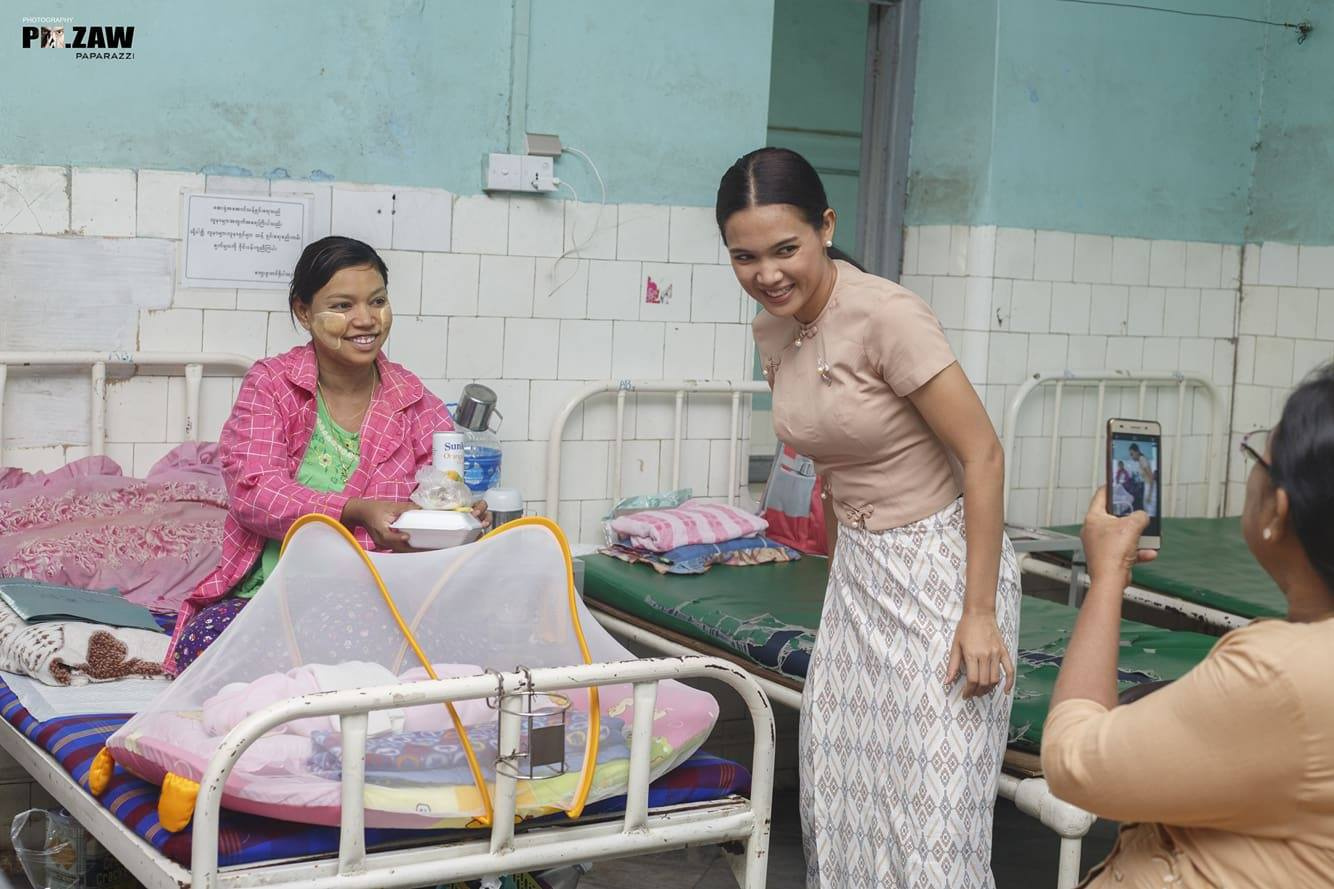 2015mtedailyissue25 | Myanmar | Pharmaceutical Drug