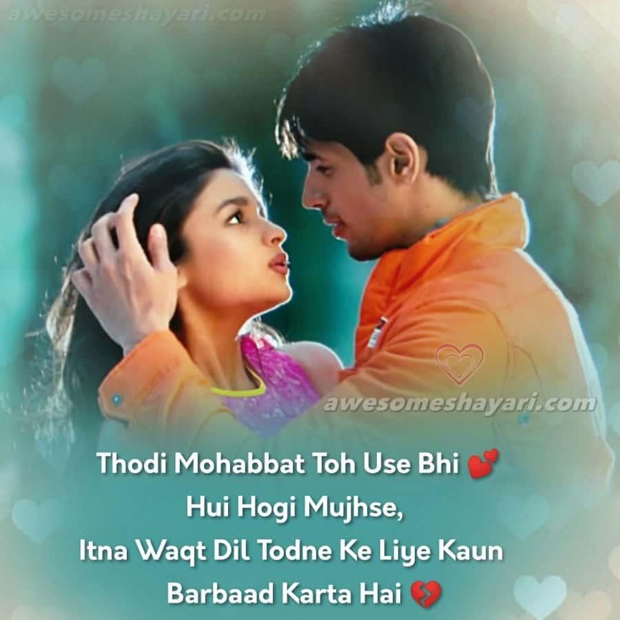 sad mohabbat shayari, true love mohabbat shayari, heart touching mohabbat shayari,