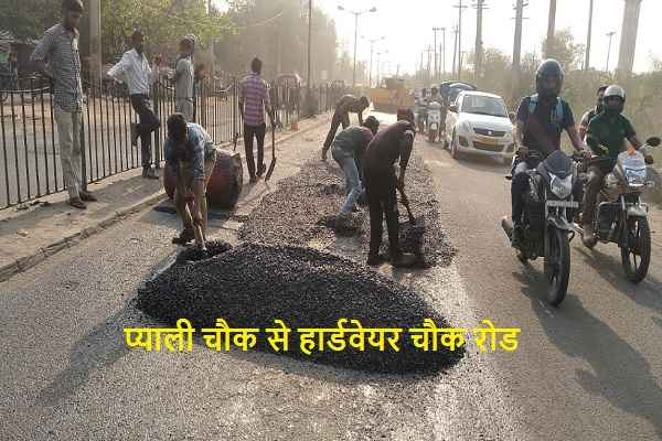 pyali-chowk-hardware-chowk-road-repair-work-started-faridabad-news
