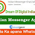 Indian Messenger App Feachers In Hindi - India Ka WhatsApp